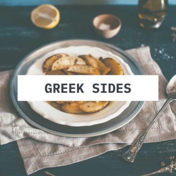 Greek Side Dishes